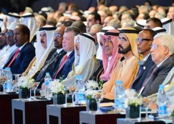 """أبوظبي للاستثمار تزيد أصولها بمصر وتؤكد: """"السوق مستقرة ومطمئنة"""""""