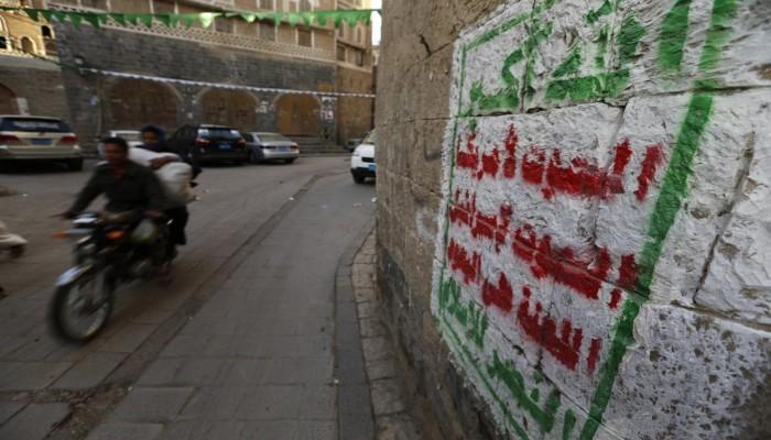 ساعة اليمن تدق في (إسرائيل)