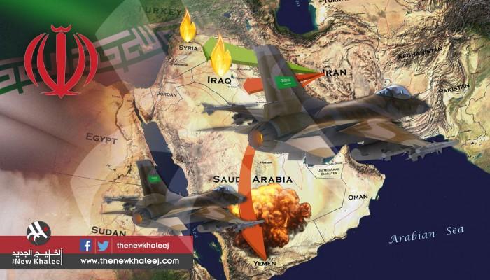 حلف موحد ضد العدوانية الإيرانية
