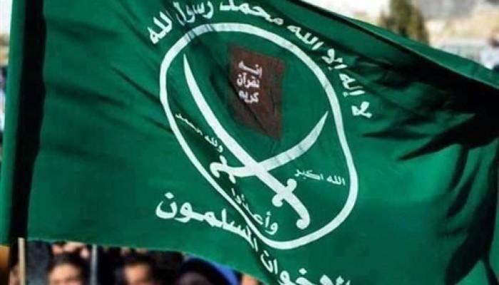قيادات الإخوان: توسع إيران مرفوض ونأمل أن تدعم السعودية كل خيارات الشعوب