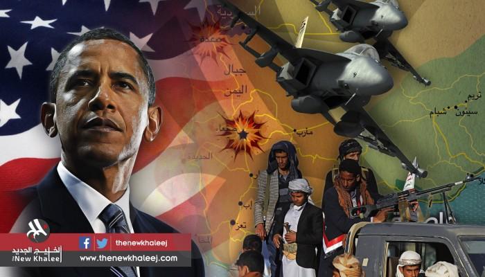 «وول ستريت جورنال»: واشنطن تتجه لتصعيد دعمها اللوجيستي لـ«عاصفة الحزم»