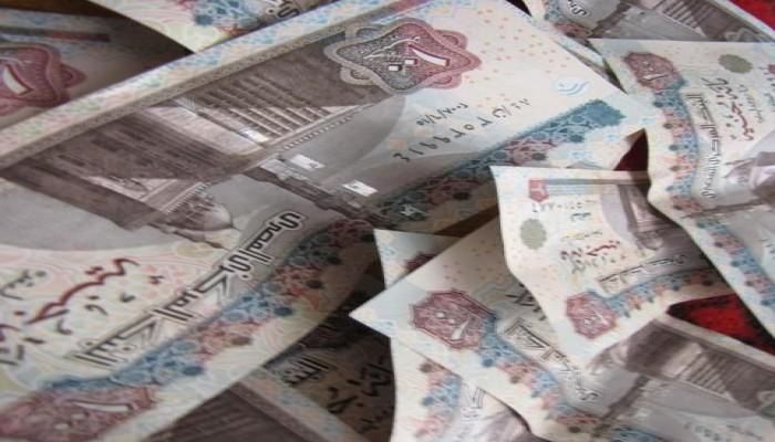 المالية المصرية تعتزم اقتراض 33 مليار دولار جديدة