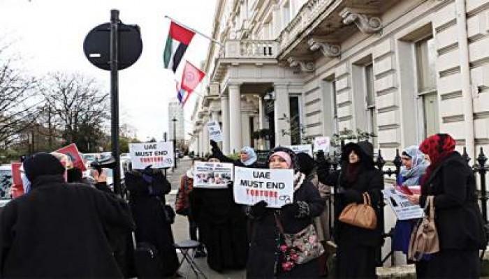 «ديلي تلغراف» البريطانية تشارك في حملة للإفراج عن ثلاث إماراتيات