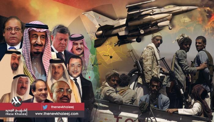 الدور السعودي النافذ في الخليج والشرق الأوسط