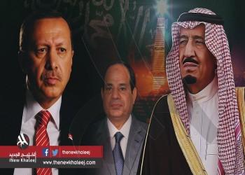 نحو حوار «إيراني - تركي - مصري - سعودي»