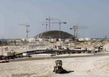 «الجارديان»: العمال الأجانب يبنون مركزا ثقافيا في الإمارات «في ظروف أشبه بالاعتقال»