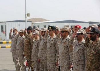 مصرع جندي سعودي وإصابة 3 آخرين في تدريبات مشتركة مع الجيش الباكستاني