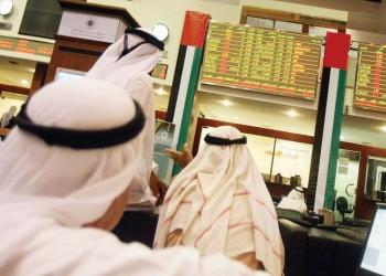 تباين أداء أسواق الأسهم الخليجية .. وبورصة دبي ترتفع