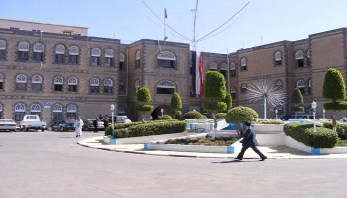 المالية اليمنية: لن نستطيع دفع المرتبات فى ظل الظروف الحالية