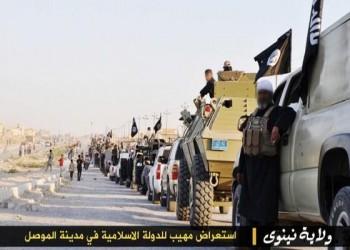 مصادر: «البغدادي» يجهز لمعارك كبرى