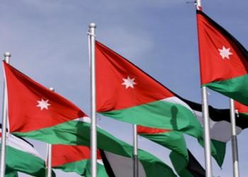 الأردن ليس باكستان أو المغرب أو مصر