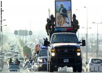 هل هناك فرق بين «الحشد الشعبي» و«داعش» ؟