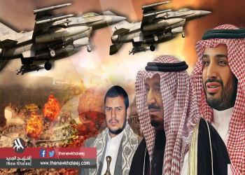 معقل الحوثيين في مرمى «عاصفة الحزم»
