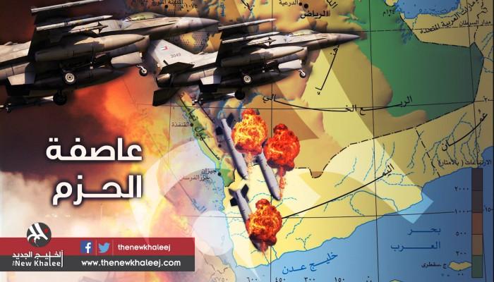 أربع مراحل لـ«عاصفة الحزم»... ولا حوار قبل تدمير قوة الحوثيين