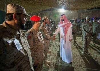 """""""الشاب عديم الخبرة"""" في المملكة العربية السعودية"""