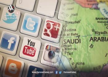 مشاركات «سناب شات» و«تويتر» و«إنستجرام» تظهر جانبا مختلفا للحياة في السعودية