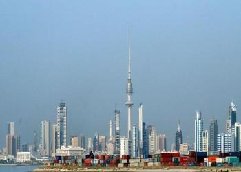 دعوة لتطوير النظام الاقتصادي الكويتي