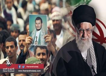احذروا إيران