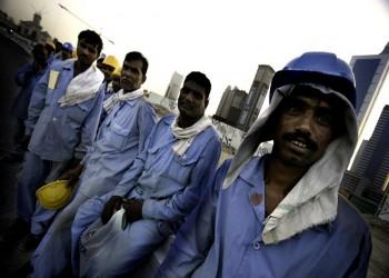 فتح تحقيق فرنسي في مزاعم «انتهاك حقوق العمال الأجانب» في قطر