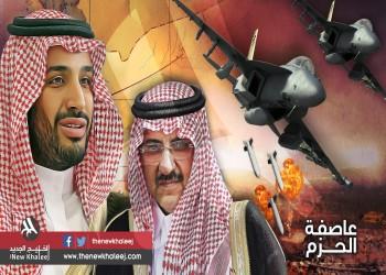 الوقت عنصر ضاغط في مساعي السعودية لكسر الجمود في اليمن