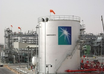 السعودية تعيد هيكلة شركة أرامكو النفطية العملاقة