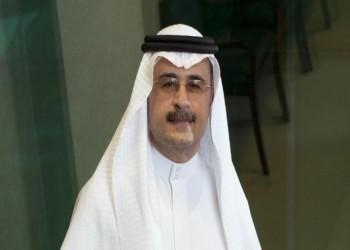 سعوديون ينتقدون وسما طائفيا حول تعيين شيعي رئيسا لأرامكو