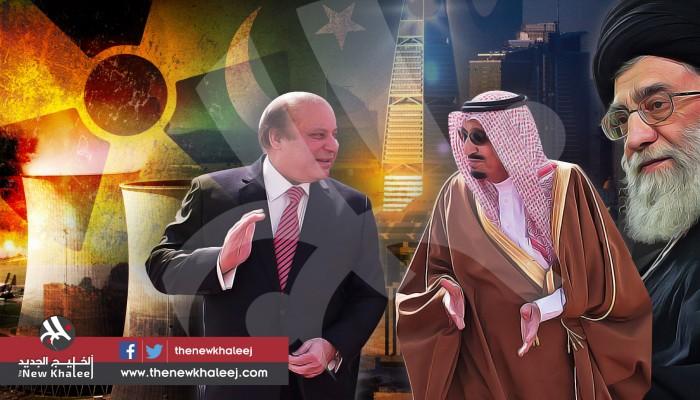 التحول النووي السعودي
