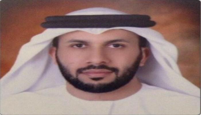 الإمارات: الإفراج عن المعتقل «وليد الشحي» بعد انقضاء محكوميته