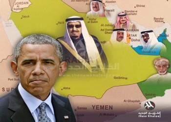 «كامب ديفيد» والتوقعات العربية