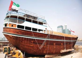 سفينة مساعدات إماراتية تصل إلى ميناء عدن