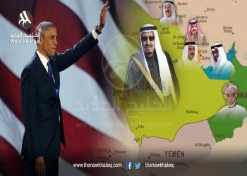 قمة «كامب ديفيد» الأمريكية - الخليجية