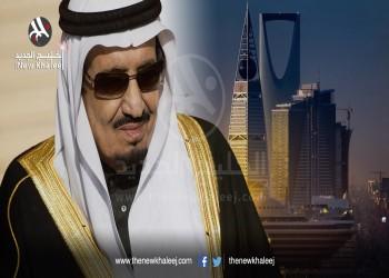 الملك «سلمان» يتوعد كل مشارك أو متعاطف مع «تفجير القطيف الإرهابي»