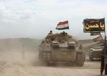 «لبيك يا حسين» أم «لبيك يا عراق» !