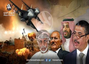 وفد حوثي يبحث مشروع حل سياسي للأزمة اليمنية في مسقط