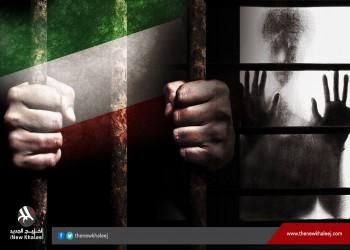 «خطر أمني» .. تهمة جهاز أمن الإمارات للأكاديميين والمعلمين والفنانين!