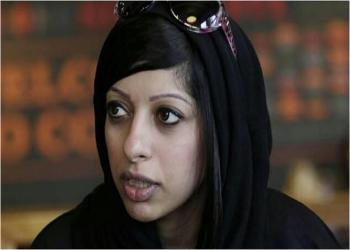 حكم جديد بسجن الناشطة البحرينية «زينب الخواجة» 9 أشهر