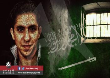 المحكمة السعودية العليا تؤيد الأحكام الصادرة بحق «رائف بدوي»