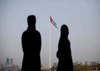 """«المونيتور»: كيف تُخرس القوى الأمنية صوت الانتقاد في الإمارات العربية المتحدة """"التقدمية"""""""