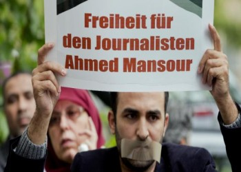 محامي «أحمد منصور»: السلطات القضائية بألمانيا رفضت الإفراج عنه بكفالة