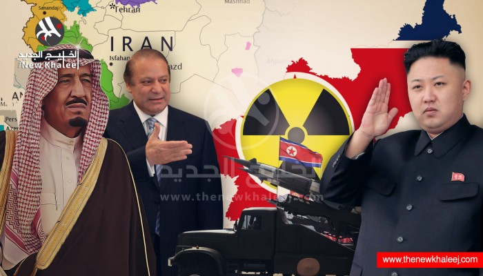 كوريا الشمالية وليست باكستان هي الوجهة المثلى للسعودية لشراء أسلحة نووية
