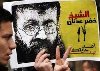 الجامعة العربية تطالب بالإفراج عن الأسير الفلسطيني خضر عدنان