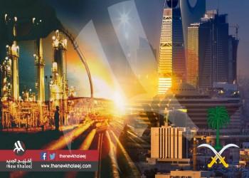 «سيلفي» الاقتصاد السعودي!