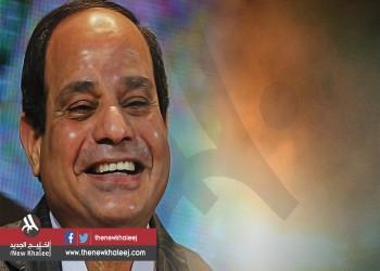 دلالات تعيين سفير مصري جديد في تل أبيب