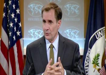 واشنطن تقرر استئناف مساعداتها للجيش البحريني