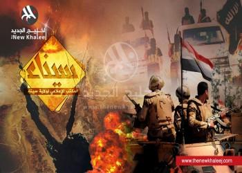 التوظيف الصهيوني المتعدد لهجمات سيناء