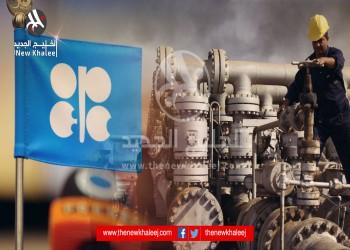 النفط في حاجة إلى «معجزة»