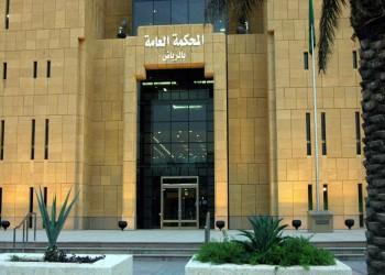 المحاكم السعودية نظرت 507 دعاوى منع من السفر خلال 9 أشهر