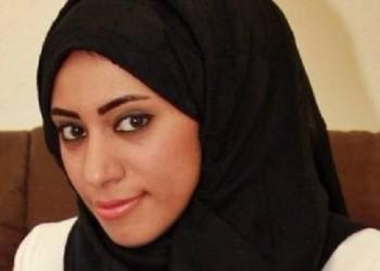 العفو الدولية تدعو لإسقاط كافة التهم عن المعتقلة البحرينية «ريحانة الموسوي»