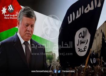 الأردن .. أولوية الأمن والاستقرار
