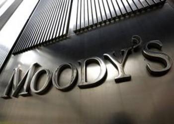 «موديز» تبقي نظرتها «المستقرة» للمصرفي القطري وتخفضها في البحرين إلي «سلبية»